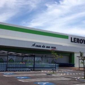 Lista de ofertas da loja curitiba atuba leroy merlin - Ofertas leroy merlin valencia ...
