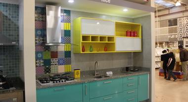 Cozinhas Planejadas da Leroy Merlin Curitiba Sul