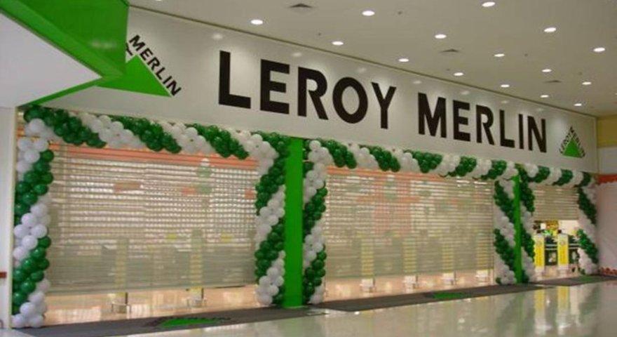 Leroy merlin leroy merlinus first store in this country - Leroy merlin valencia ...