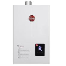 Aquecedor de Água a Gás GLP 15L/min Bivolt Branco PVP15 Rheem