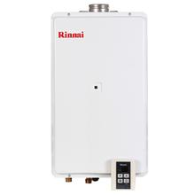 Aquecedor de Água a Gás GLP 35L/min Branco REU2802 FEC Rinnai