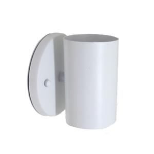 Arandela Interna Tubular Inspire Retangular Metal Branco Bivolt