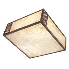 Arandela Artluz Square Quadrada Fibra Marrom 1 Lamp Bivolt