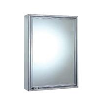 Ármario com Espelho Prata 58,5x44x11cm Cris Metal