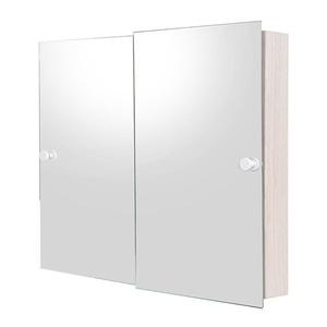 Armário com Espelho Sobrepor Bege Versatile 53x60x9,5cm Cris Metal