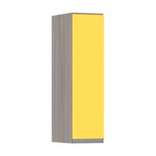Armário de Cozinha 1 Porta 31x75x20cm Amarelo  Prime Luciane