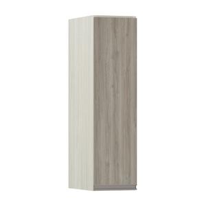 Armário de Cozinha 1 Porta 31x75x20cm Nodo Prime Luciane