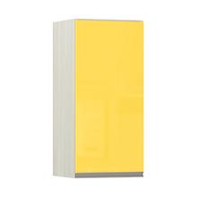 Armário de Cozinha 1 Porta 31x75x35cm Amarelo  Prime Luciane