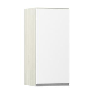 Armário de Cozinha 1 Porta 31x75x35cm Branco Prime Luciane