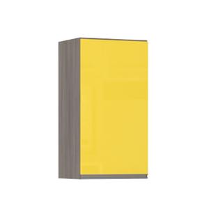 Armário de Cozinha 1 Porta 31x75x40cm Amarelo  Prime Luciane