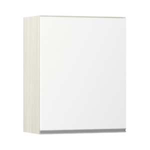Armário de Cozinha 1 Porta 31x75x60cm Branco Prime Luciane