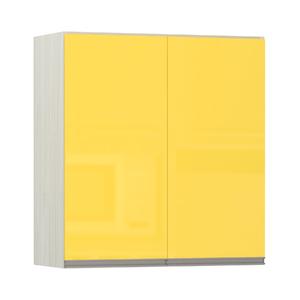 Armário de Cozinha 2 Portas 31x75x70cm Amarelo  Prime Luciane