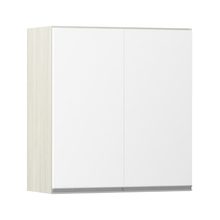 Armário de Cozinha 2 Portas 31x75x70cm Branco Prime Luciane