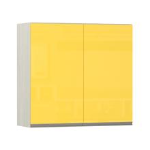 Armário de Cozinha 2 Portas 31x75x80cm Amarelo  Prime Luciane
