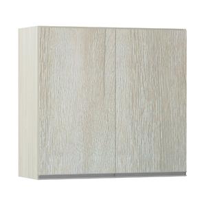 Armário de Cozinha 2 Portas 31x75x80cm Legno Crema Prime Luciane