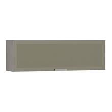 Armário de Cozinha Basculante 31x37,5x120cm Reflecta Prime Luciane