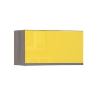 Armário de Cozinha Basculante 31x37,5x38,2cm Amarelo  Prime Luciane