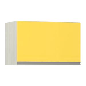 Armário de Cozinha Basculante 31x37,5x38,5cm Amarelo  Prime Luciane