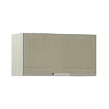 Armário de Cozinha Basculante 31x37,5x70cm Reflecta Prime Luciane