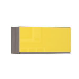 Armário de Cozinha Basculante 31x37,5x80cm Amarelo  Prime Luciane