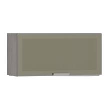 Armário de Cozinha Basculante 31x37,5x80cm Reflecta Prime Luciane