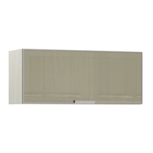 Armário de Cozinha Basculante 31x37,5x90cm Reflecta Prime Luciane