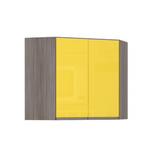 Armário de Cozinha Canto Diagonal 76x75x76cm Amarelo  Prime Luciane