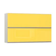 Armário de Cozinha Duplo 31x75x120cm Amarelo  Prime Luciane