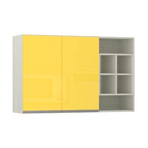 Armário de Cozinha Nicho Lateral 31x75x120cm Amarelo  Prime Luciane