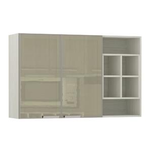 Armário de Cozinha Nicho Lateral 31x75x120cm Reflecta Prime Luciane