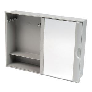 Armário de plástico com espelho Versátil 41x28,5cm Branco A21 Astra