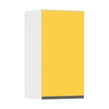 Armário Superior 1 Porta Amarela 10x75,4x74cm Spring