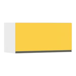Armário Superior 1 Porta Basculante Amarela 8,4x77,4x83cm Spring