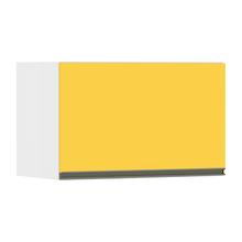 Armário Superior 1 Porta Basculante Amarela 8x63x38cm Spring