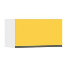 Armário Superior 1 Porta Basculante Amarela 8x67,7x74cm Spring