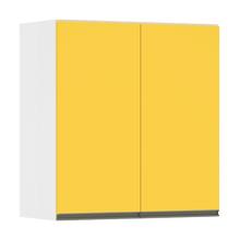 Armário Superior 2 Portas Amarela 12,7x75,4x77cm Spring