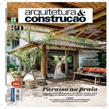 Revista Arquitetura e Construção Caras