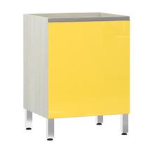 Balcão de Cozinha 1 Porta 53x82,5x60,8cm Amarelo  Prime Luciane