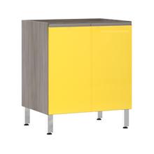 Balcão de Cozinha 2 Portas 53x82,5x53cm Amarelo  Prime Luciane