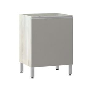 Balcão de Cozinha 53x82,5x60,8cm Capuccino Prime Luciane