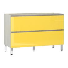 Balcão de Cozinha Misto 53x82,5x53cm Amarelo  Prime Luciane