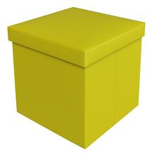 Baú Puff Amarelo 40x40x40cm Courino