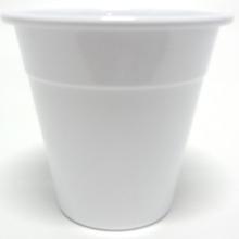 Cachepot Alumínio Tradicional Pequeno 09x09cm Branco Sítios Aces