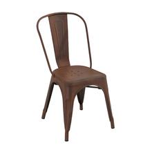 Cadeira Aço Soho Vintage Marrom 84x54cm