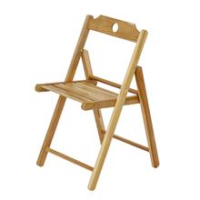 Cadeira Madeira Dobrável Tropicália Teca 78x42cm
