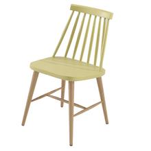 Cadeira Plástico Colmar Amarela 77x42cm