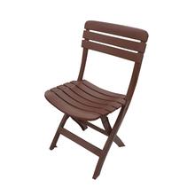 Cadeira Plástico Dobráve Diamantina Marrom 75x40cm