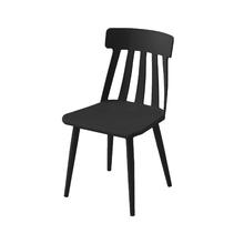 Cadeira Plástico Grand Preta 85x48cm