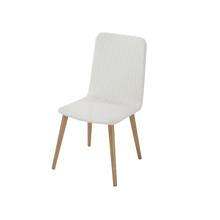 Cadeira Plástico Pé Palito Branca 82x61cm