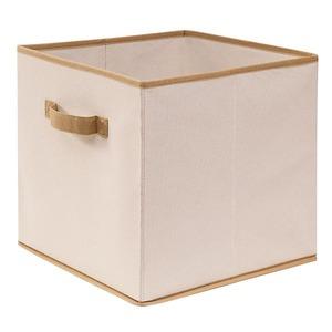 Caixa Organizadora em Tecido 30x30x30cm Bege